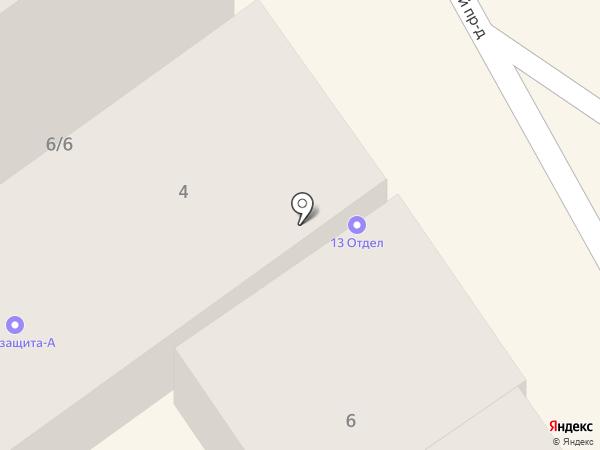 13 отдел на карте Анапы