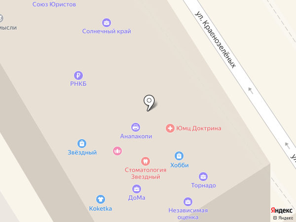 БЕГЕМОТиК на карте Анапы