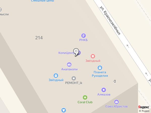 ДМС на карте Анапы