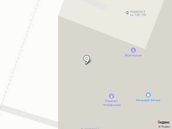 Магнолия на карте Одинцово