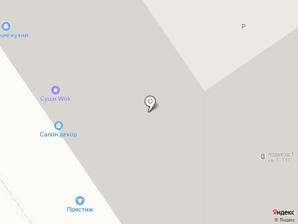 Время подарков на карте Анапы