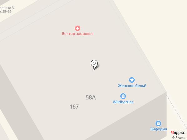 Магазин нижнего белья на карте Анапы