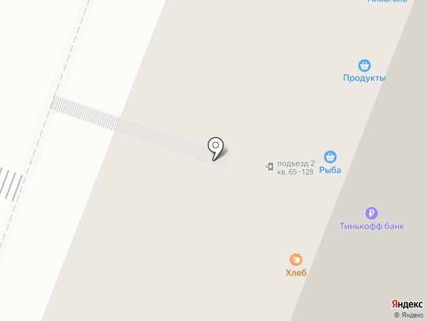Молочная станция на карте Одинцово
