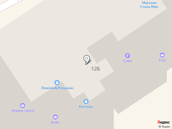 Хобби на карте Анапы