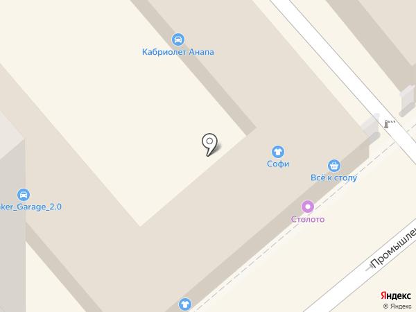 Магазин кухонной мебели на карте Анапы