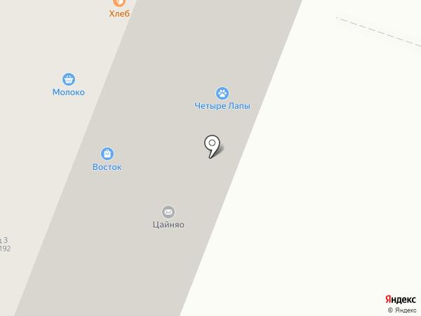 Мясная точка на карте Одинцово