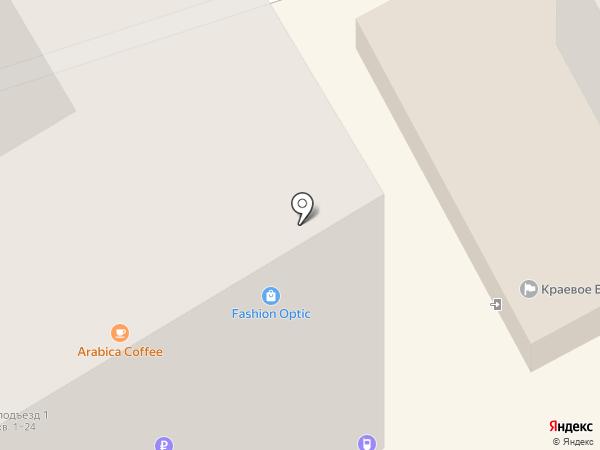 Салон-магазин итальянских тканей на карте Анапы
