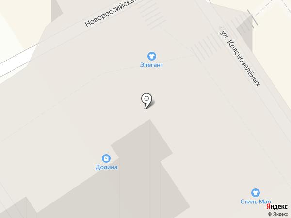 Элегант на карте Анапы