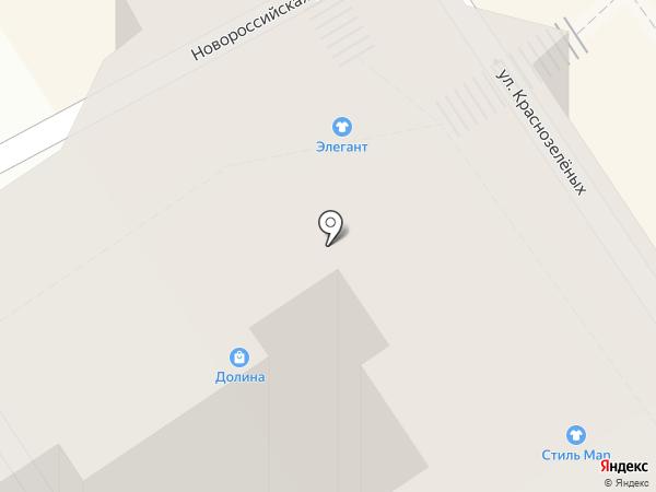 Центр интеграции мигрантов Союз на карте Анапы