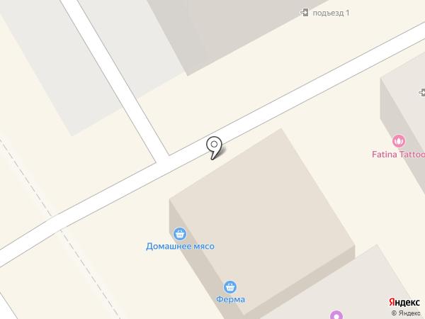 Мясной магазин на карте Анапы