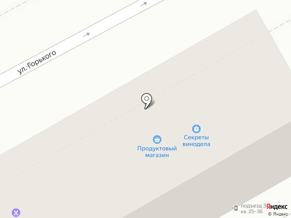 Олеся на карте Анапы