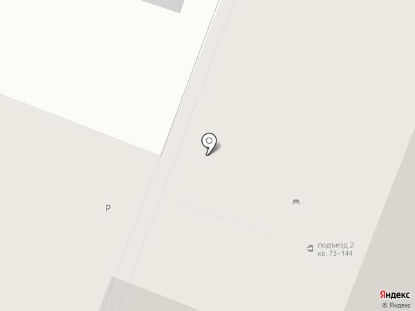 Полная корзина на карте Одинцово