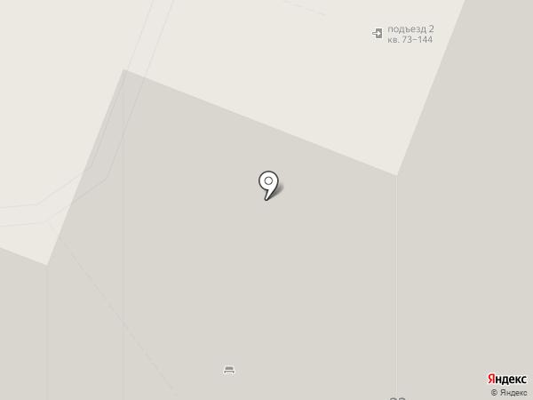 Планета Здоровья на карте Одинцово