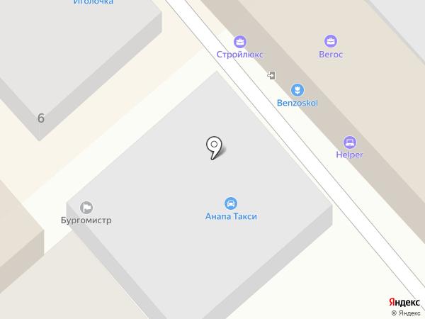 Быстрая почта на карте Анапы