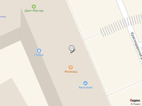 SR на карте Анапы