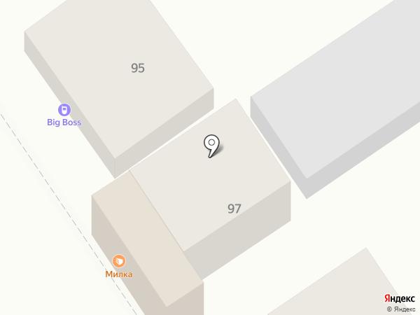 Милка на карте Анапы