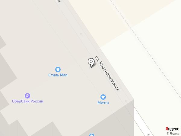 Городская служба недвижимости на карте Анапы