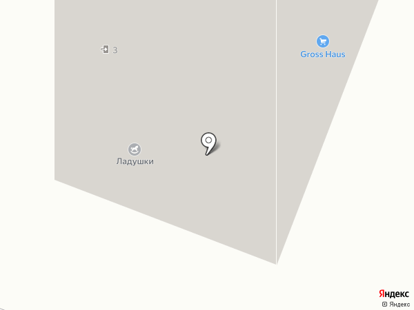 GrossHaus на карте Одинцово
