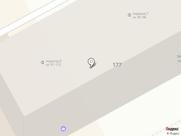 Крайтехинвентаризация-БТИ, ГУП на карте Анапы