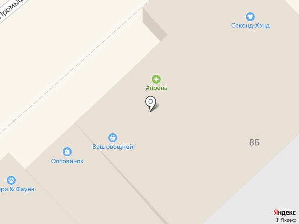 Оптовичок на карте Анапы