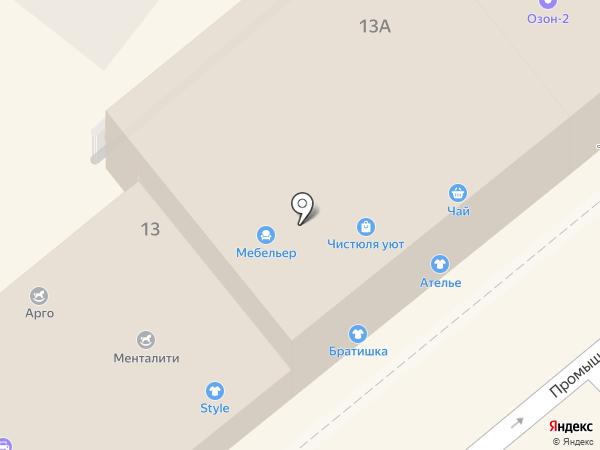 Банкомат, Райффайзенбанк на карте Анапы