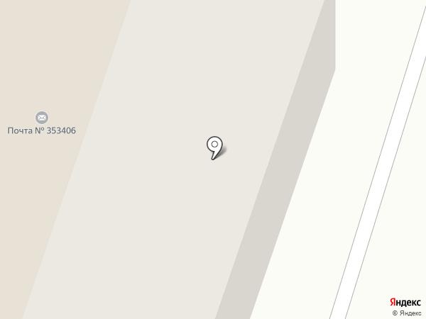 Почтовое отделение №53 на карте Анапы
