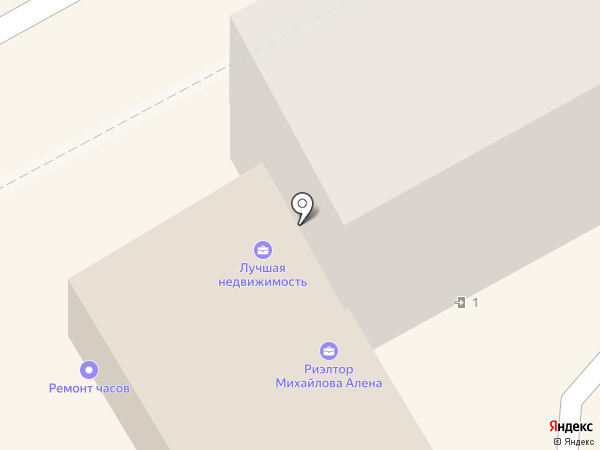 Мастерская бытовых услуг на карте Анапы