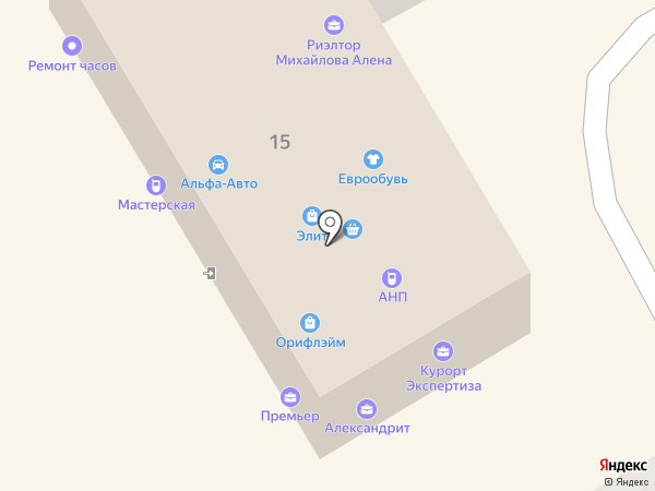 Александрит на карте Анапы
