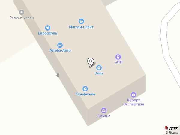 Три-З на карте Анапы