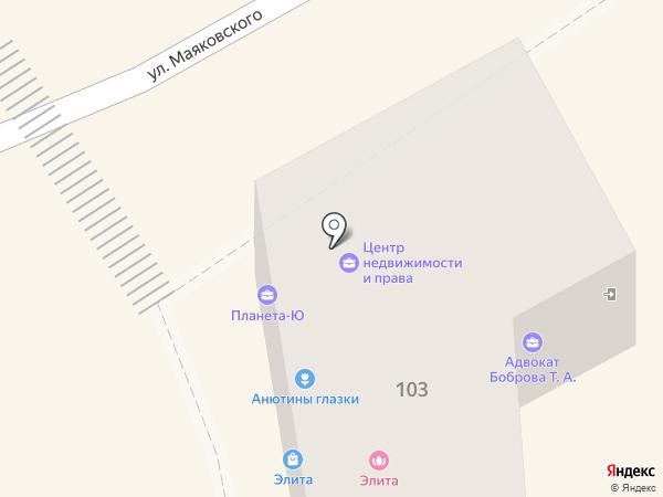 Компания по продаже климатического оборудования на карте Анапы