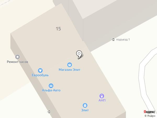 Элит на карте Анапы