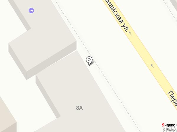 Земфира на карте Анапы