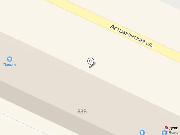 Fresh на карте Анапы