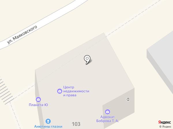 Кабинет невролога на карте Анапы