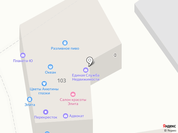 Планета-Ю на карте Анапы