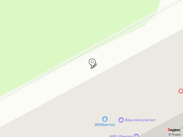 Краснодарская лаборатория судебной экспертизы, ФБУ на карте Анапы