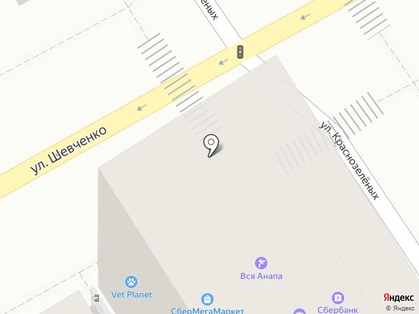 Черника на карте Анапы