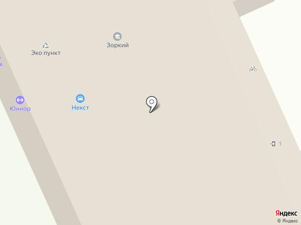 Теннисная школа на карте Красногорска