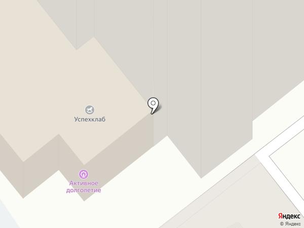 Малахит на карте Красногорска