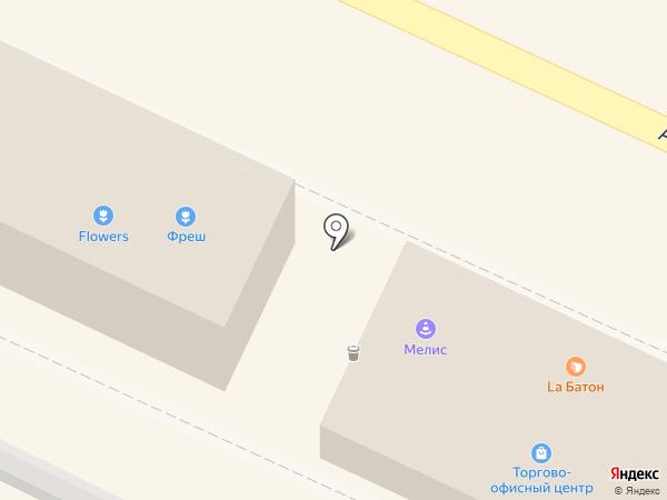 Магазин горящих путевок на карте Анапы