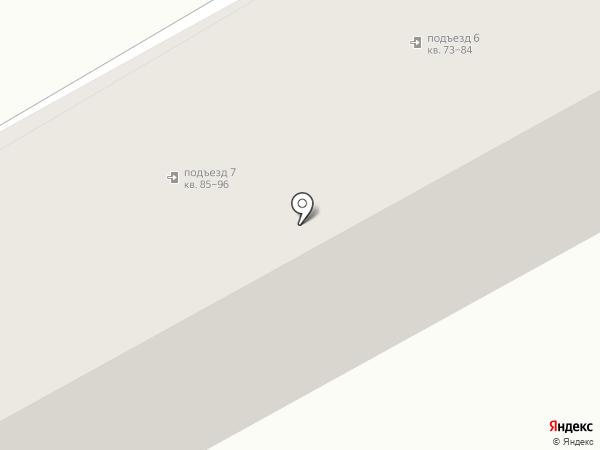 Магазин одежды и обуви для всей семьи на карте Анапы