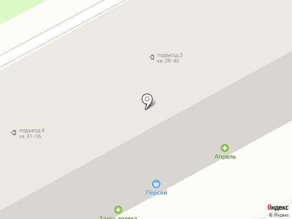 Персей на карте Анапы