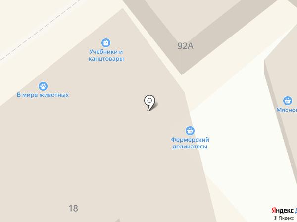 Оптово-розничный магазин упаковочных изделий на карте Анапы