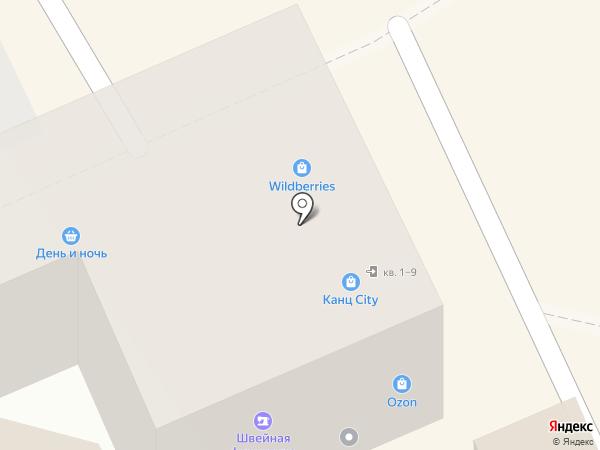 Фиш энд Бир на карте Анапы
