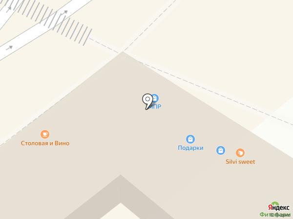 ПОЗИТРОНИКА на карте Анапы