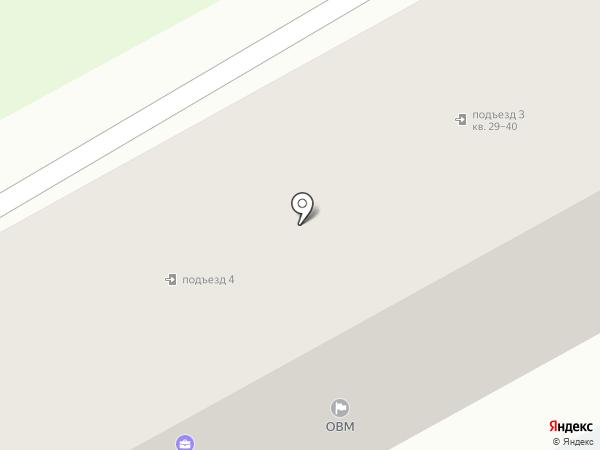 Интим на карте Анапы