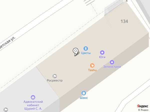 Веро-тур на карте Анапы