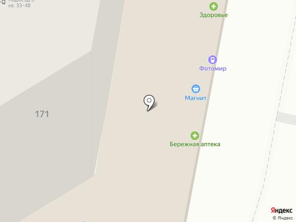 Бережная аптека на карте Анапы