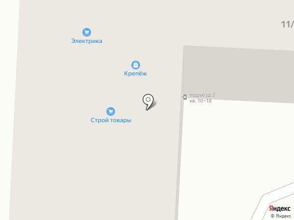 Магазин сантехники на Волоколамском шоссе на карте Красногорска