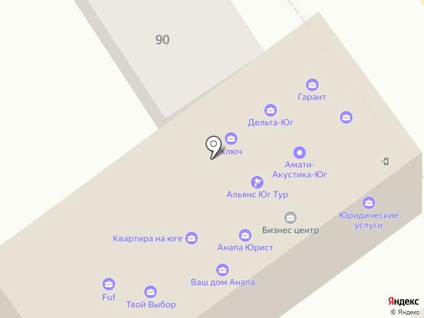 Ключ на карте Анапы